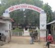 Bheri-zonal-hospital
